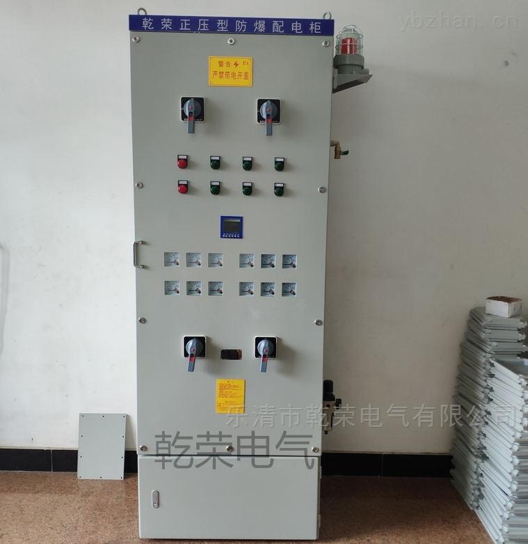 正压型防爆配电柜 配电输电设备