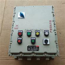 BXK电加热式气化器防爆阀门控制箱
