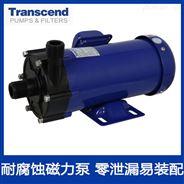 泉州廠家直銷 Transcend 小型磁力泵