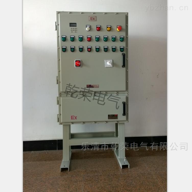 非標定做-防爆電機啟動電氣控制柜