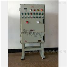 非标定做防爆电机启动电气控制柜