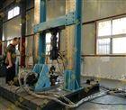 大型地下工程岩土综合实验系统-高校定制
