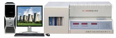 KS-100B型碳氢分析仪
