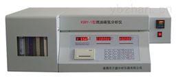 KSRY-1型燃油碳氢分析仪