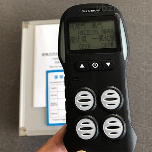 HRP-B1000-匯瑞埔手持乙炔報警器_船舶用氣體檢測儀器