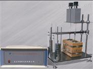 MP-JC2000型全自动胶质层指数测定仪
