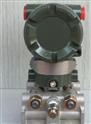 EJA 0-600Pa微差壓變送器EJA-120E