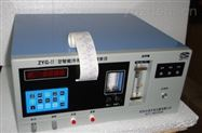 ZYG-II型智能冷原子荧光测汞仪