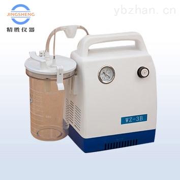 WZ-3B型-微型手提式真空泵 吸引器