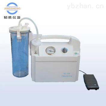 WZ-5型-手提式真空泵  吸引器WZ-5型