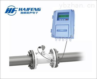 上海市固定管段式超声波流量计海峰tds-100