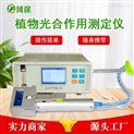 光合作用測定儀價格