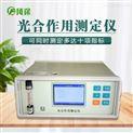 植物光合作用檢測儀