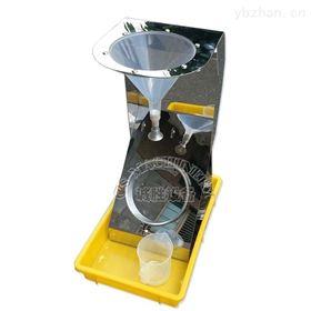 CS-6070织物防泼水沾水性测试仪