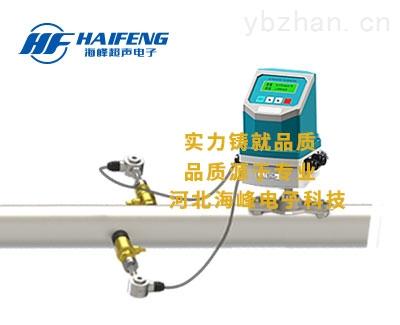 水资源计量专用设备一体式超声波流量计水表