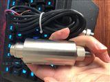 HZ-893-A01-B01-C01-D01低频一体化振动传感器