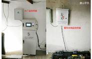 水廠計算機監控及數據采集系統——平升電子