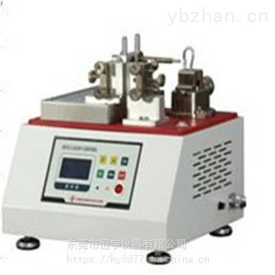 HY-560-连接件耐疲劳试验机