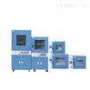 BPZ-6063立式真空干燥箱