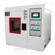 HY-831C恒温恒湿试验箱