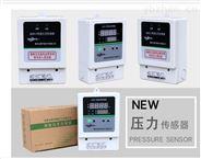 正压余压传感器消防型联动功能厂家