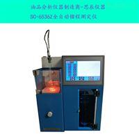镇江全自动蒸馏测定仪优质厂家