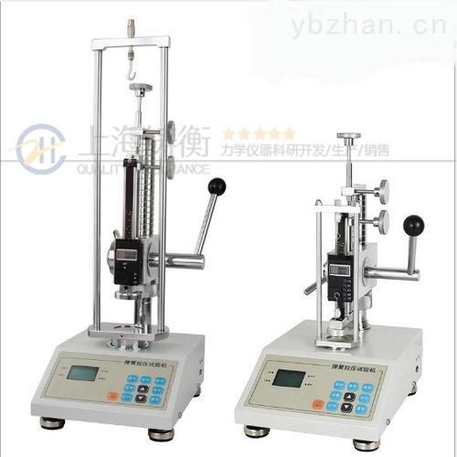 弹簧拉压力试验机,弹簧压力检测工具
