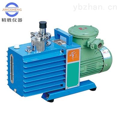 譚氏2XZF-6C-防爆型旋片真空泵 抽氣6L/s 直聯 防爆電機