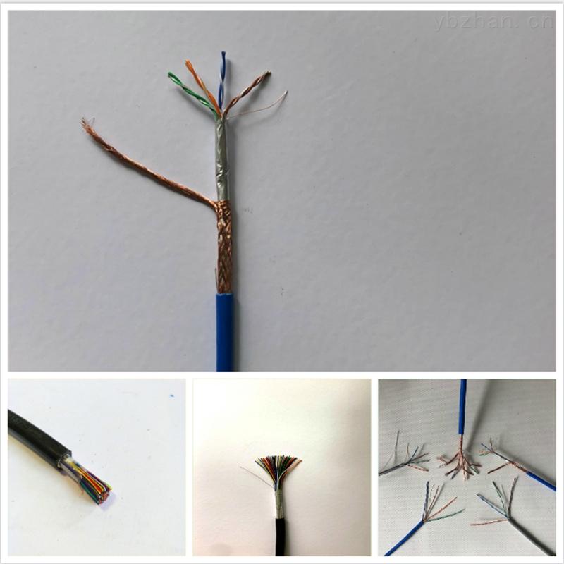 KFFRP耐高温电缆专业生产