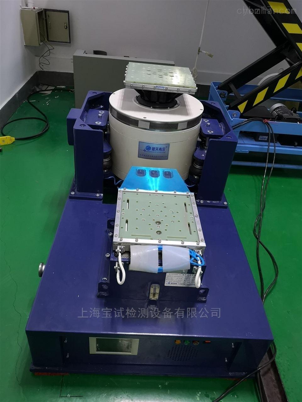 溫濕度振動復合式試驗箱