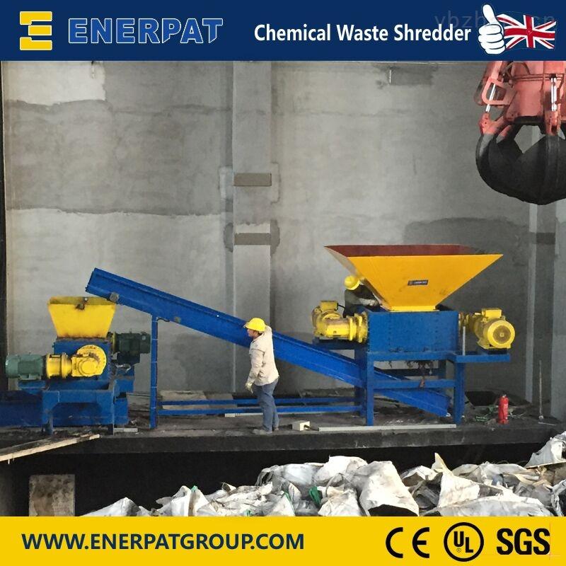 MSB-E800/E1200/E1600-恩派特双轴工业垃圾撕碎机选型号