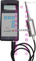 漢儀牌HYZDY型電機振動測量儀