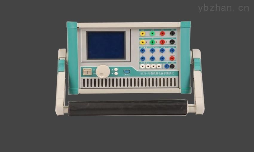 扬州三相继电保护校验仪原理/GC继电装置