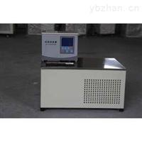 卧式低温恒温槽DCW-0510