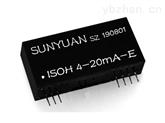 回路馈电4-20mA信号10KV高隔离配电器