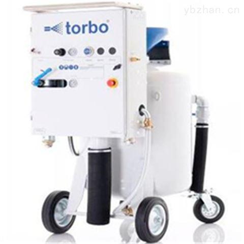 德国TORBO湿喷砂清洗机