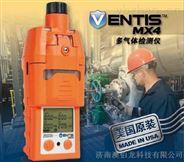 英思科MX4便携式/泵吸式多气体检测仪