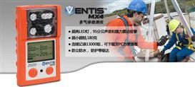 英思科MX4四合一氣體濃度檢測報警儀