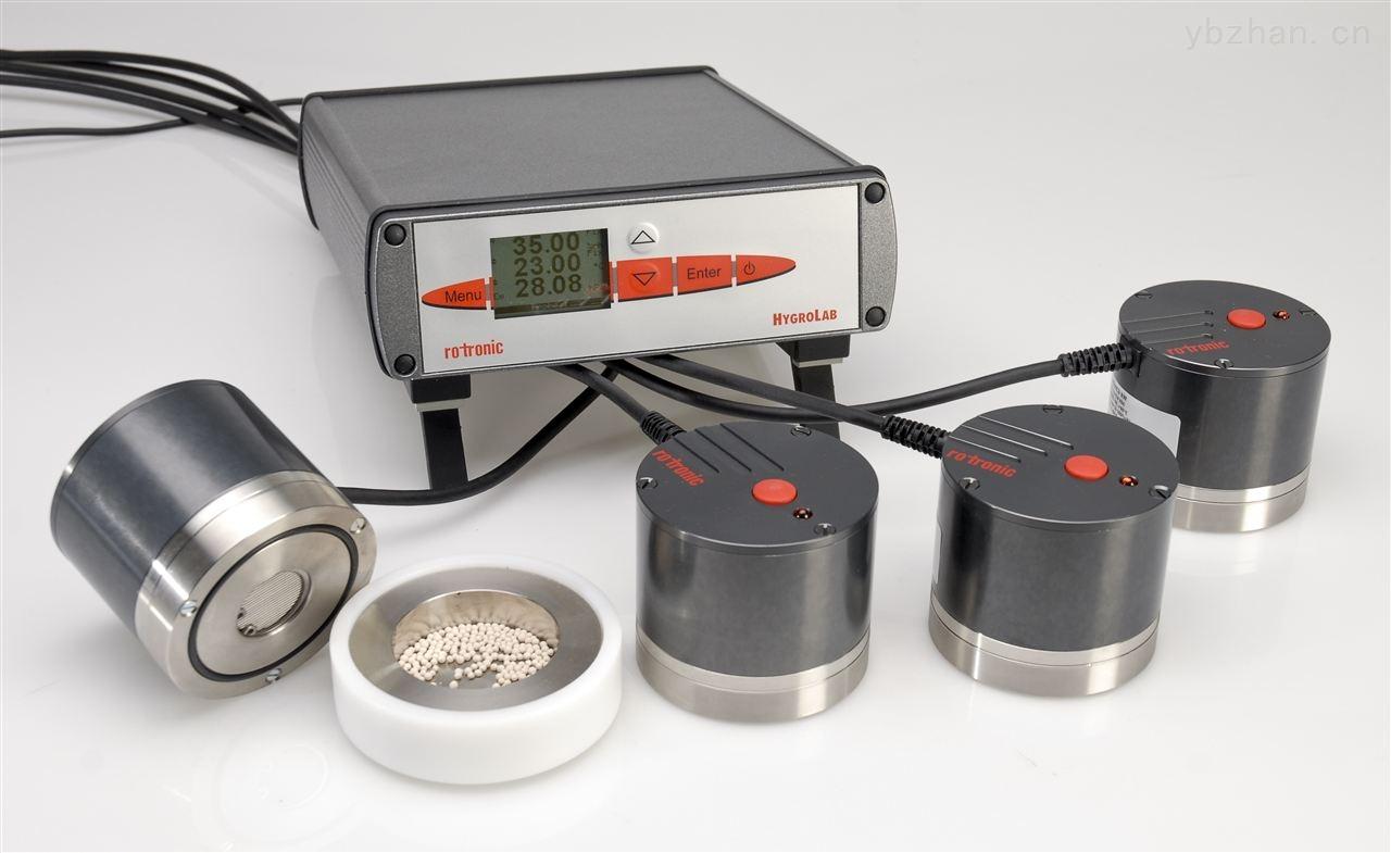 实验室多通道水活度测量仪