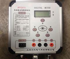 国家能源局对接地电阻测试仪承试设备标准