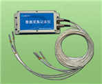 JL-04多點土壤溫度記錄儀