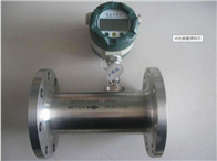 DN80涡轮流量计现货厂家直销