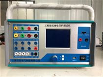 三相继电保护测试仪装置