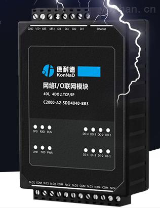 C2000-A2-SDD4040-BB3-4路數字量干接點轉以太網