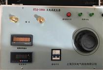 大电流高压发生器