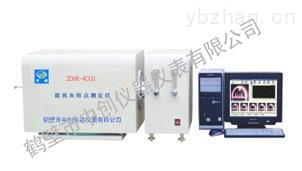 中創微機灰熔點測定儀,煤灰熔融性測定儀廠家直供