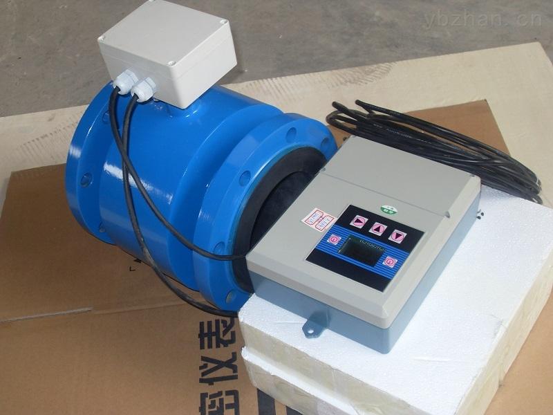 分体式电磁流量计SHLD安全可靠