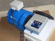 SHLD分体式电磁流量计SHLD安全可靠
