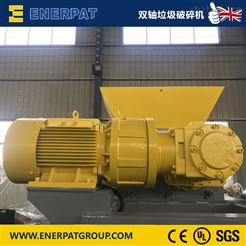 MSB-E1000高产能铁桶破碎机选多大功率