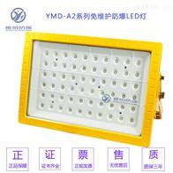 LED防爆投光燈200W 200W防爆LED燈價格